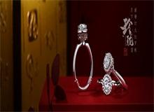 钻戒镶嵌方式有哪些  钻戒镶嵌那种方式好、不易脱落?