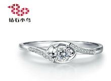 威海哪里买钻石好_威海买钻石多少钱_威海买钻石什么品牌好