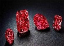 红钻石知识梳理